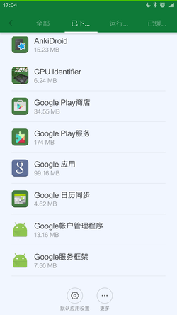 Xiaomi remove Google apps