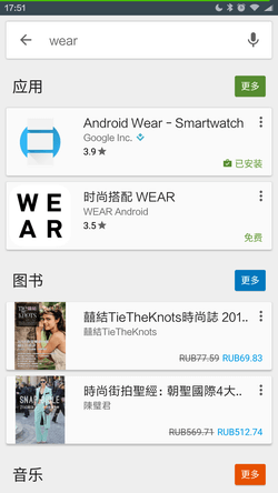 Install Android Wear on Xiaomi